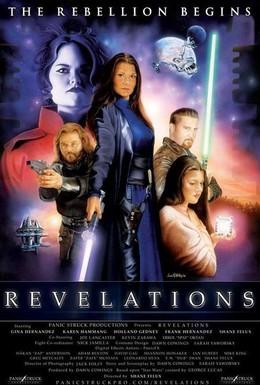 Постер фильма Звездные войны: Откровения (2005)