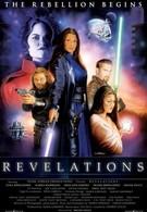 Звездные войны: Откровения (2005)