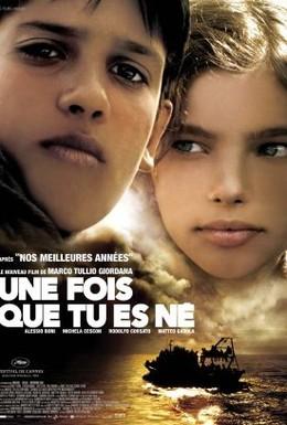 Постер фильма Если рожден, уже не спрячешься (2005)