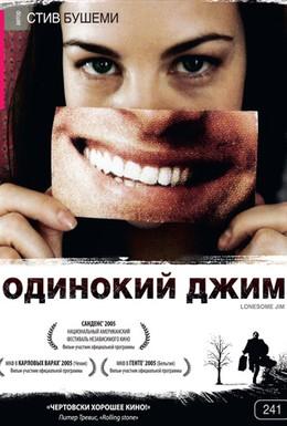 Постер фильма Одинокий Джим (2005)