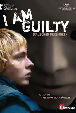 Постер фильма Я виновен (2005)