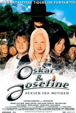 Постер фильма Медальон Торсена (2005)