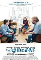 Кальмар и кит (2005)