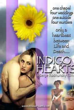 Постер фильма Сердца цвета индиго (2005)