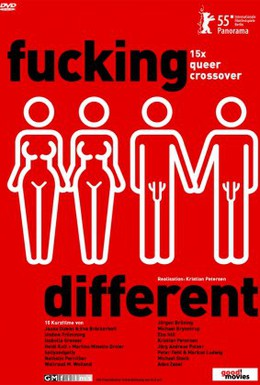 Постер фильма Трахаться по-разному (2005)