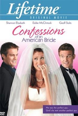 Постер фильма Откровения юной невесты (2005)