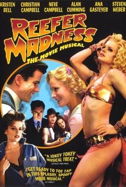 Постер фильма Сумасшествие вокруг марихуаны: Киномюзикл (2005)