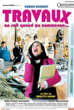 Постер фильма Ремонт (2005)