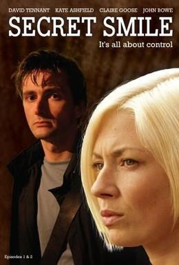 Постер фильма Тайная улыбка (2005)