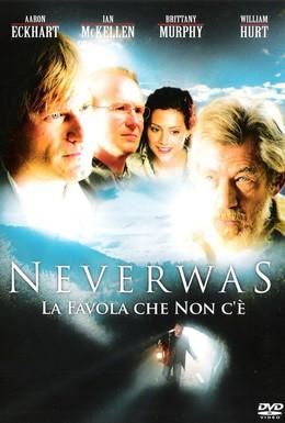 Постер фильма Неудачник (2005)