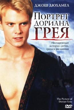 Постер фильма Портрет Дориана Грея (2005)