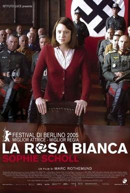 Постер фильма Последние дни Софии Шолль (2005)