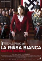 Последние дни Софии Шолль (2005)