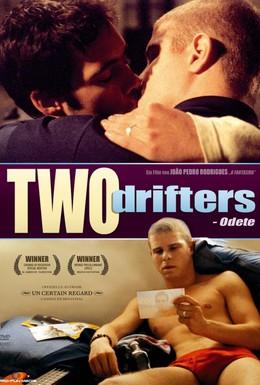 Постер фильма Двое бродяг (2005)