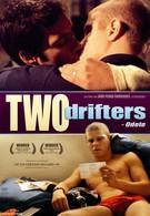Двое бродяг (2005)