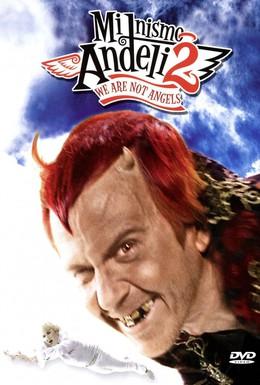Постер фильма Мы не ангелы 2 (2005)