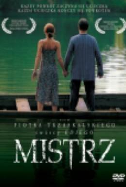 Постер фильма Мастер (2005)