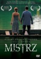Мастер (2005)