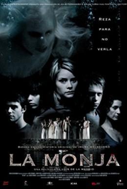 Постер фильма Монахиня (2005)