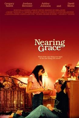 Постер фильма Рядом с Грейс (2005)