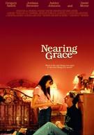 Рядом с Грейс (2005)