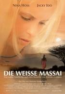 Белая масаи (2005)