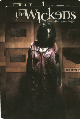 Постер фильма Грешники (2005)