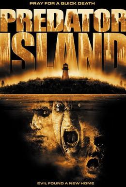 Постер фильма Остров хищника (2005)