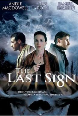 Постер фильма Последний знак (2005)