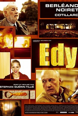 Постер фильма Эди (2005)