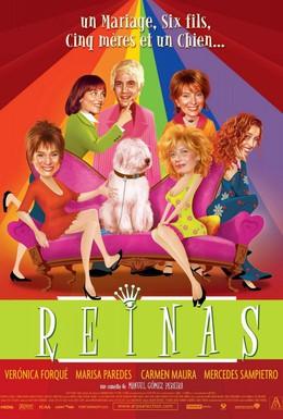 Постер фильма Королевы (2005)