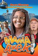 Мама Джек (2005)