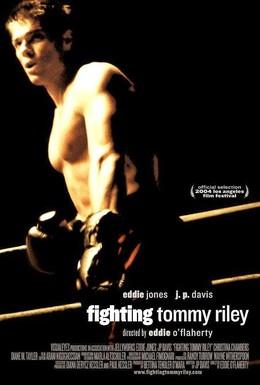 Постер фильма Бой Томми Райли (2004)