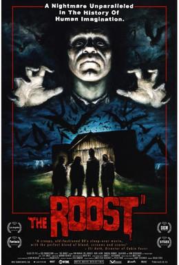 Постер фильма Гнездо (2005)