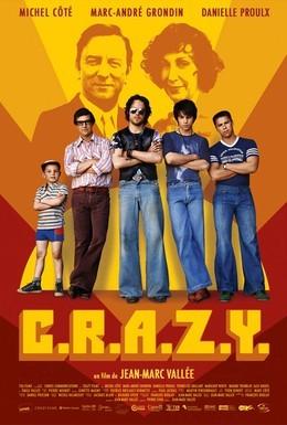 Постер фильма Братья C.R.A.Z.Y. (2005)