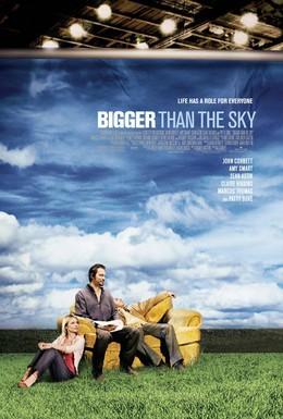 Постер фильма Больше, чем небо (2005)