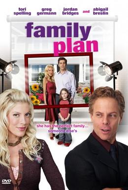 Постер фильма Семейный план (2005)