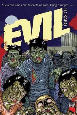Постер фильма Зло (2005)