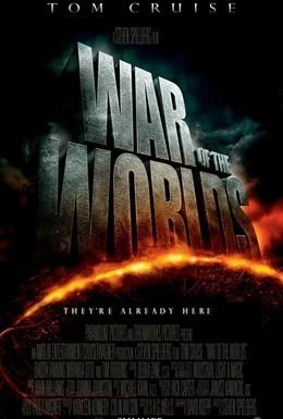 Постер фильма Война миров (2005)