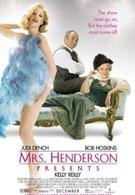 Миссис Хендерсон представляет (2005)