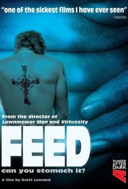 Постер фильма Вскармливание (2005)