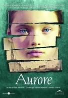 Аврора (2005)