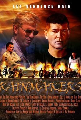 Постер фильма Семеро смелых (2005)