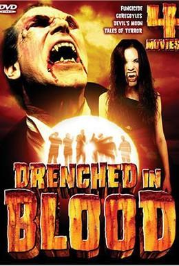 Постер фильма Грибница (2002)