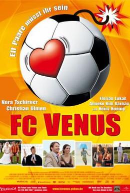 Постер фильма Футболистки (2005)