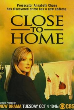 Постер фильма Рядом с домом (2005)