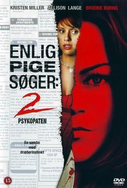 Постер фильма Одинокая белая женщина 2: Психоз (2005)