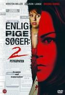 Одинокая белая женщина 2: Психоз (2005)