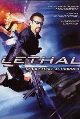Постер фильма Вызов смерти (2005)