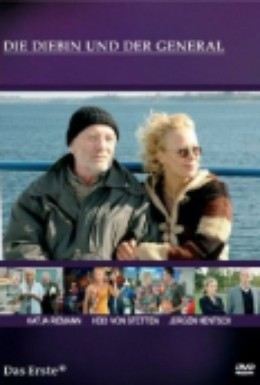Постер фильма Воровка и Генерал (2005)